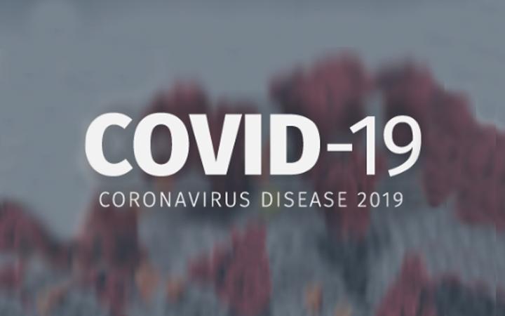 Memorandum to Family and Friends Regarding COVID-19